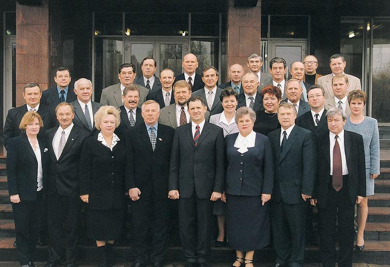 Депутаты Государственного совета УР первого созыва (1995-1999 гг.)