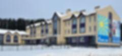 Школа олимпийского резерва по биатлону в Ижевске