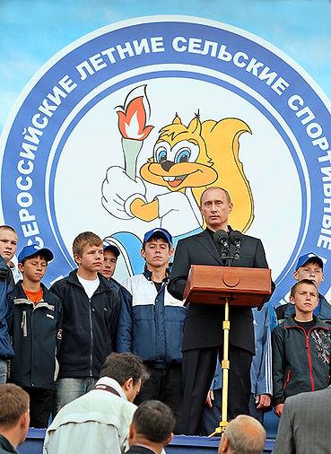 Президент Российской Федерации Владимир Путин, Всероссийские летние сельские спортивные игры