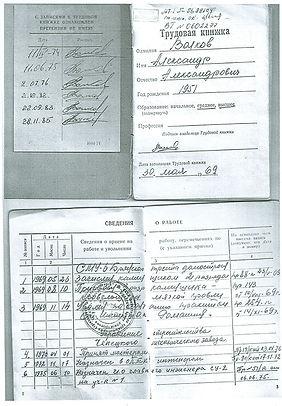 Александр Александрович Волков, Первый Президент Удмуртии