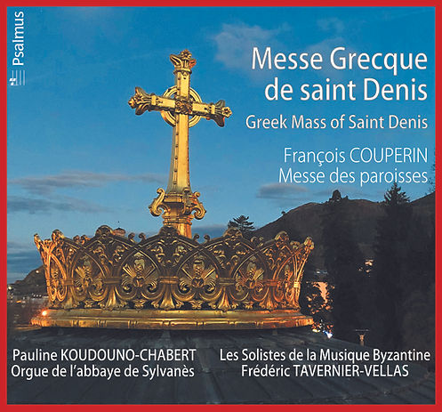 Messe Grecque de Saint Denis
