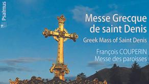 Le magnifique CD Messe grecque de St Denis plébiscité par les médias !