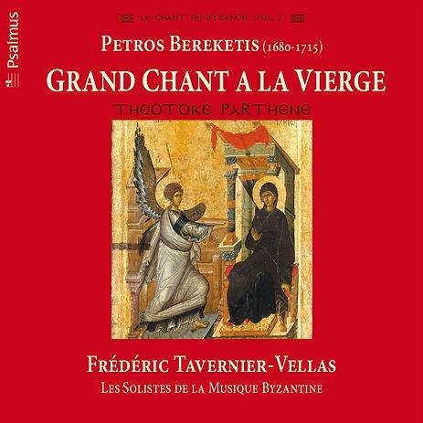 Petros BEREKETIS (1680-1715) : Grand Chant à la Vierge