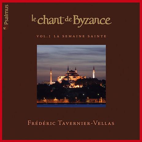 Le chant de Byzance