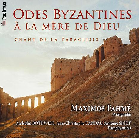Odes Byzantines à la Mère de Dieu