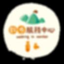 手繪圓形logo-彩色.png