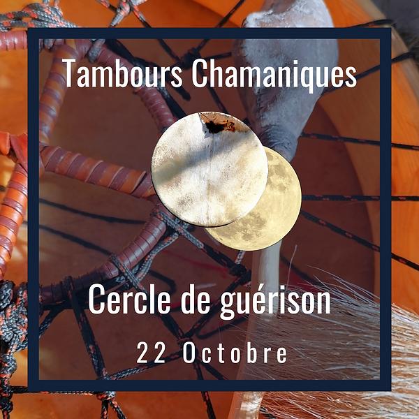 Cercle de tambours 22 octobre format carré.png