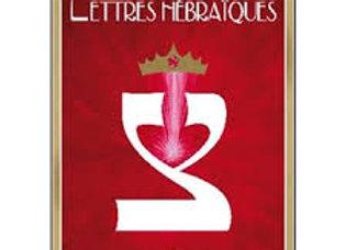 TAROTDES LETTRES HEBRAIQUES