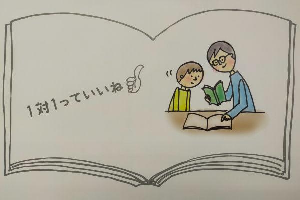 エリア4.jpg