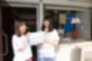 GEN_7105_R.jpg