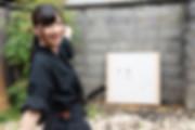 GEN_6248_R.jpg