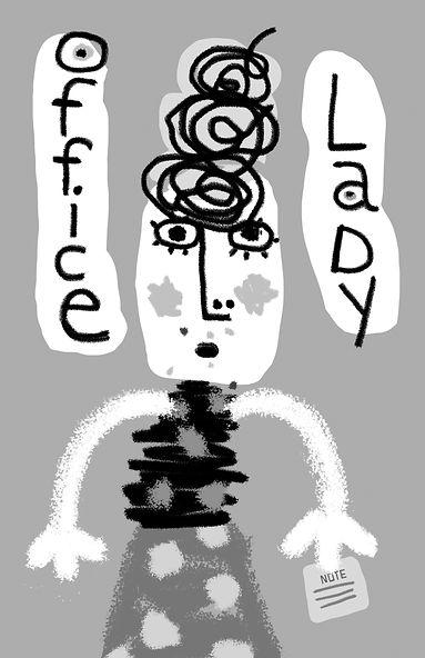 Office Lady.jpg