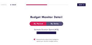 智慧預算控制-2.png