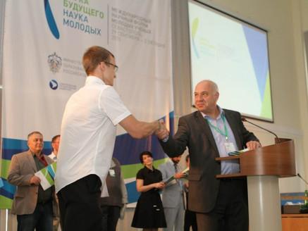 Международный научный форум молодых ученых  «Наука будущего – наука молодых»