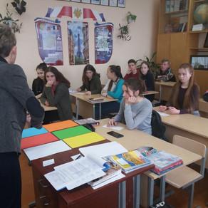 Шевченківський тиждень у школі
