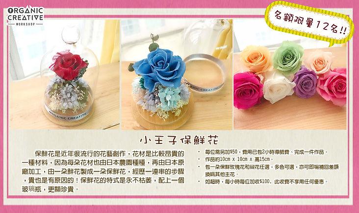 314_flower.jpg