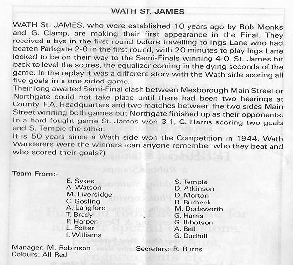 1994 Wath St. James.jpg