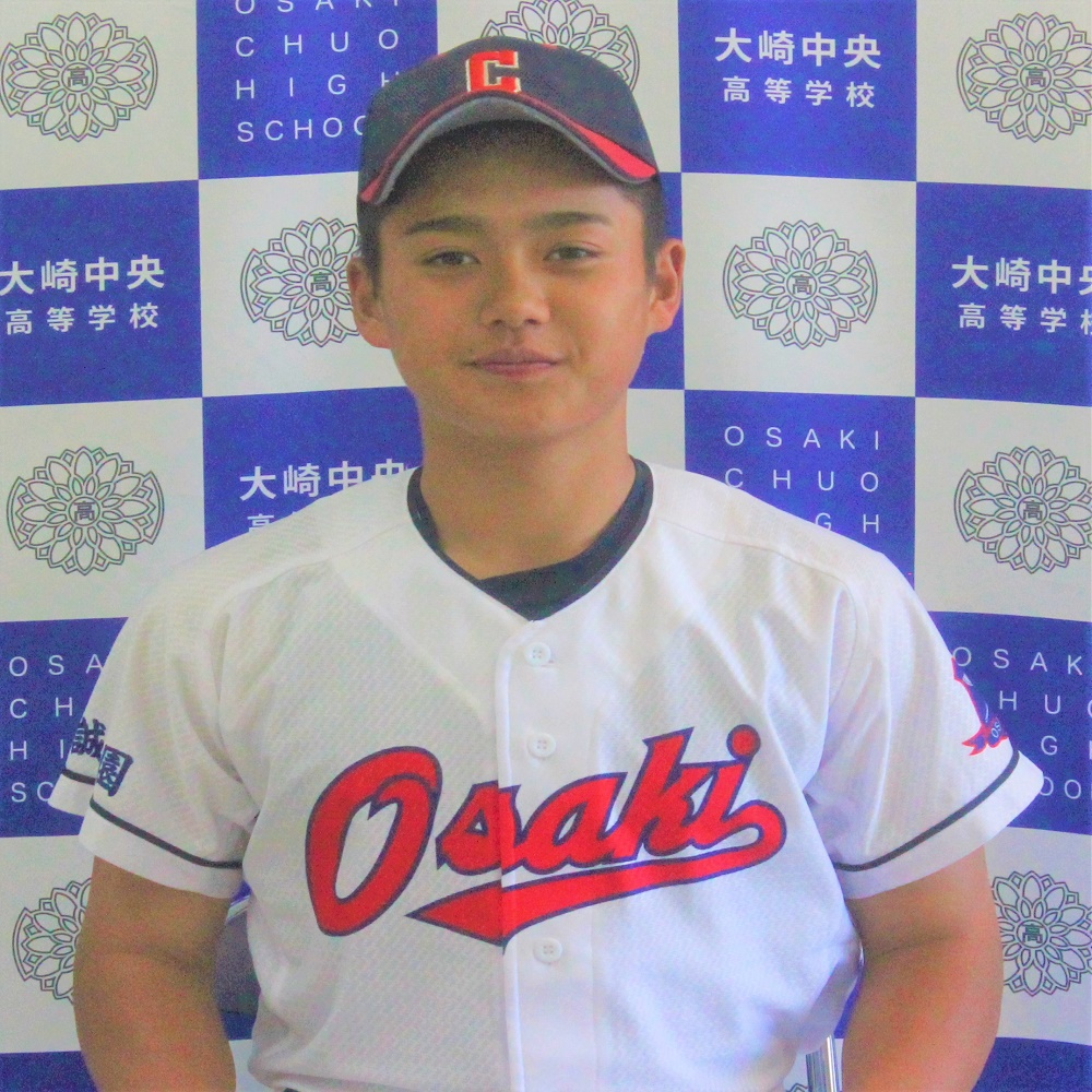 部 野球 大崎 高校