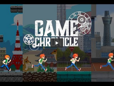 Is Japan cool? Take a look at Game Chronicle.