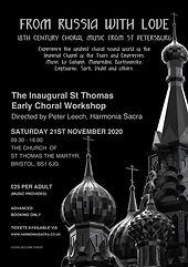 HS workshop poster - From Russia with Lo