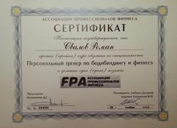 Fitness Professional Association