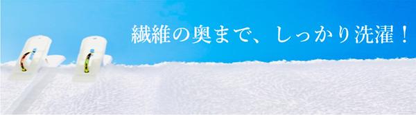 スクリーンショット 2021-01-16 22.38.12.png