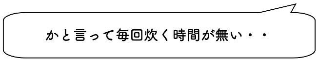 スクリーンショット 2021-01-19 14.40.20.png