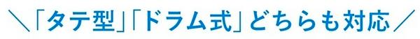 スクリーンショット 2021-01-16 22.39.01.png