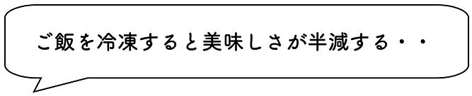 スクリーンショット 2021-01-19 14.40.12.png