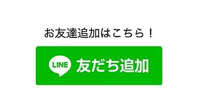 スクリーンショット 2021-01-07 10.59.59.png