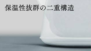 スクリーンショット 2021-01-16 17.40.59.png