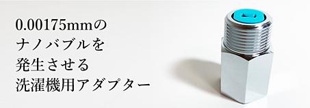 スクリーンショット 2021-01-16 22.37.58.png