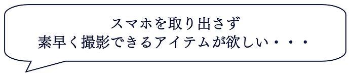 スクリーンショット 2021-02-01 23.31.24.png