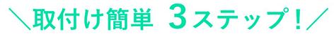 スクリーンショット 2021-01-16 22.41.10.png
