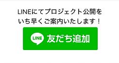 スクリーンショット 2021-01-15 20.49.12.png