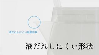スクリーンショット 2021-01-16 17.40.47.png
