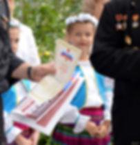 20.07.2018г.Открытие Центра.Награжд.Дипл