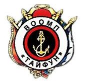 Vserossiyskaya-obschestvennaya-organizat