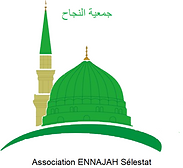 mosque-clipart-madina-688771-8659172.png