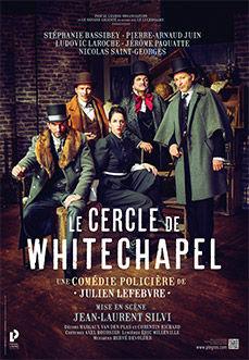 ATTS-Cercle-Whitechapel-aff.jpg