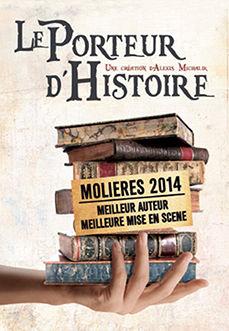 ATTS-Porteur-Histoire-aff.jpg
