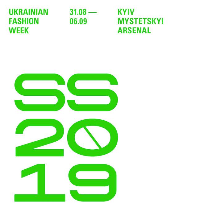 UFW: SS'19