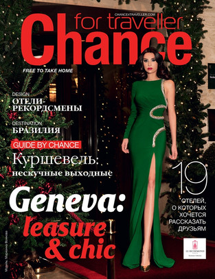 COVER STORY Chance for Traveller Winter 2015