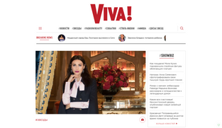 AFFAIR WITH THE STONE: THE FABERGE AMBASSADOR MARIANA VOINOVA TOLD ABOUT THE COLLABORATION WITH THE