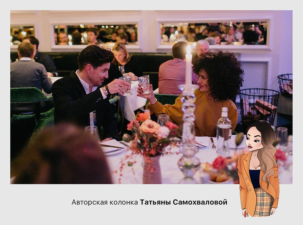 Татьяна Самохвалова: Как устроить интернациональный ужин