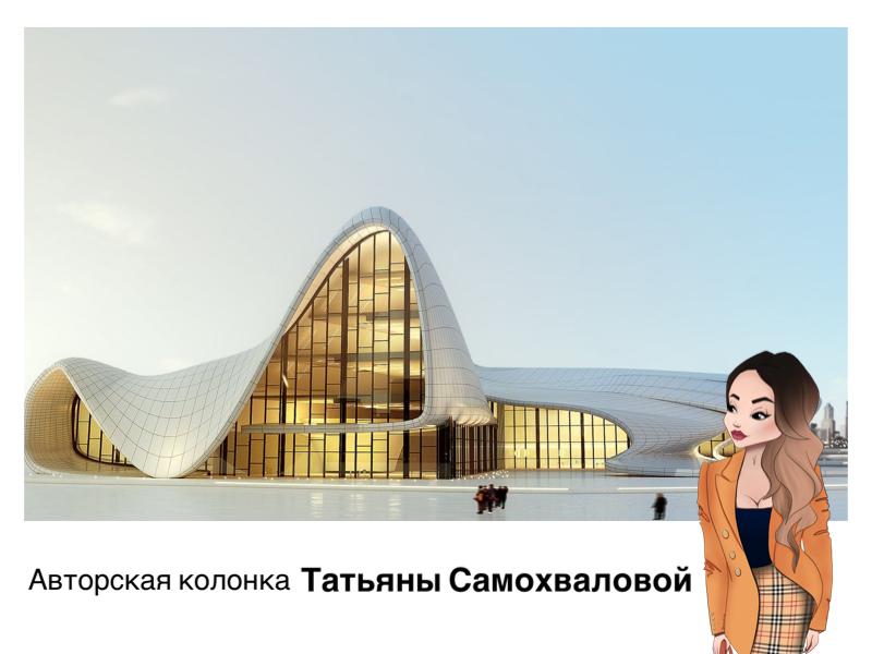 Татьяна Самохвалова - Будущее наступило