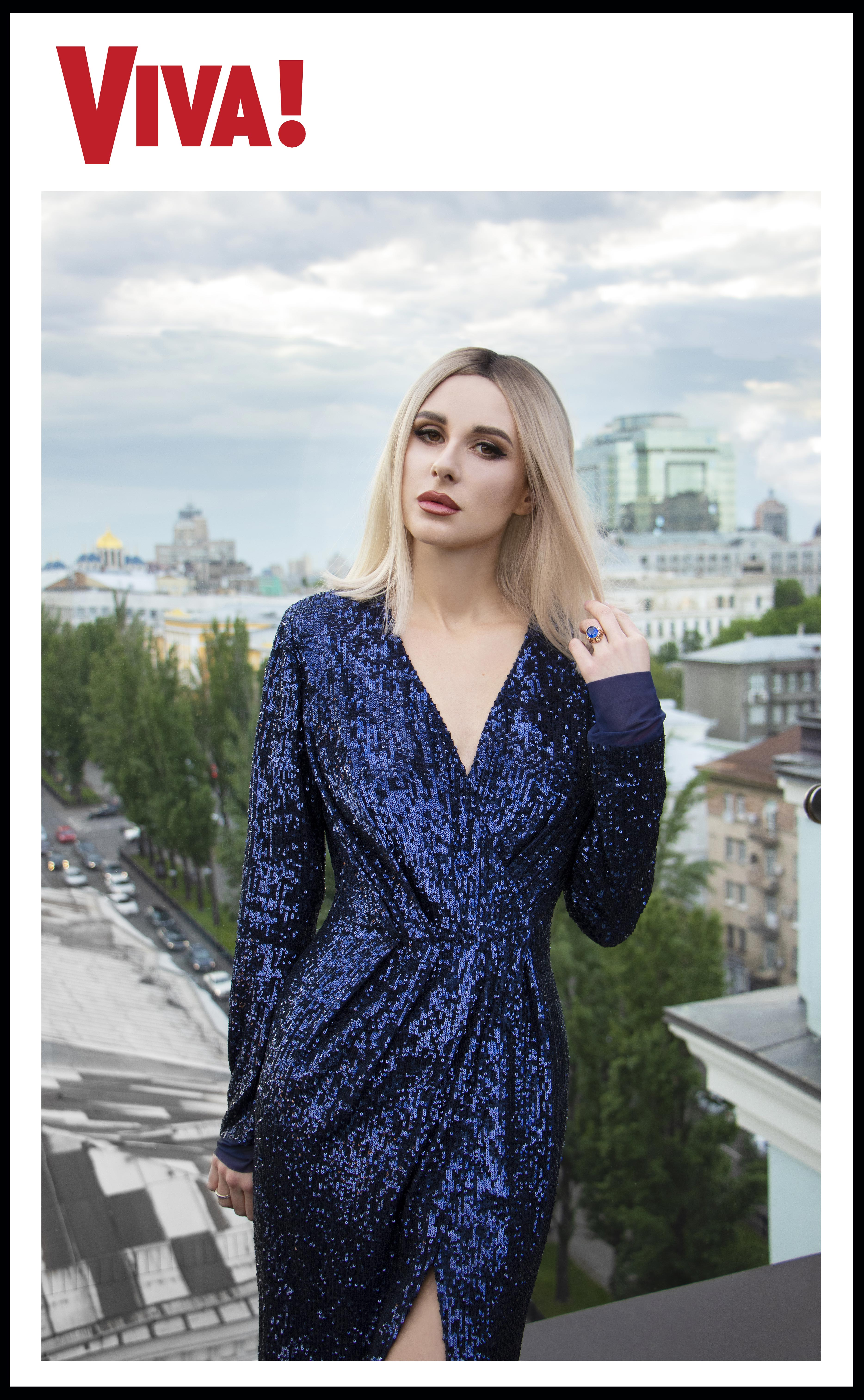 Mariana Voinova for Viva