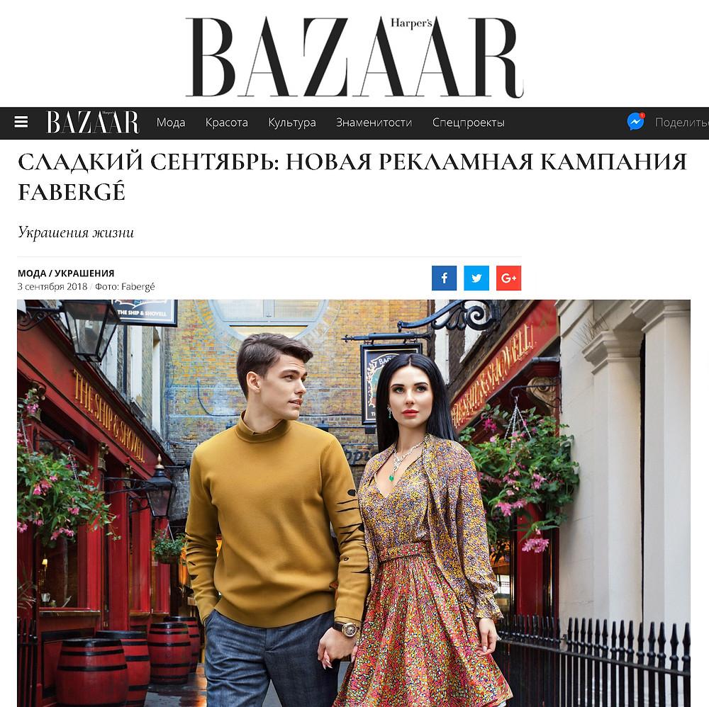 Bazaar Мариана Войнова