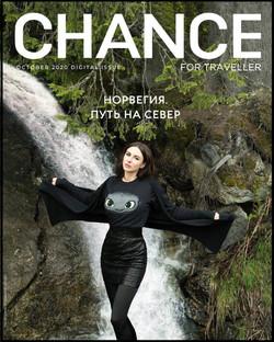 Mariana Voinova Chance for travel