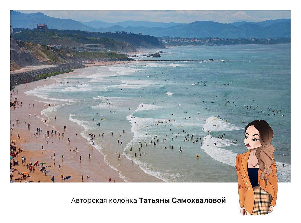 Татьяна Самохвалова: Лучшие пляжи Франции